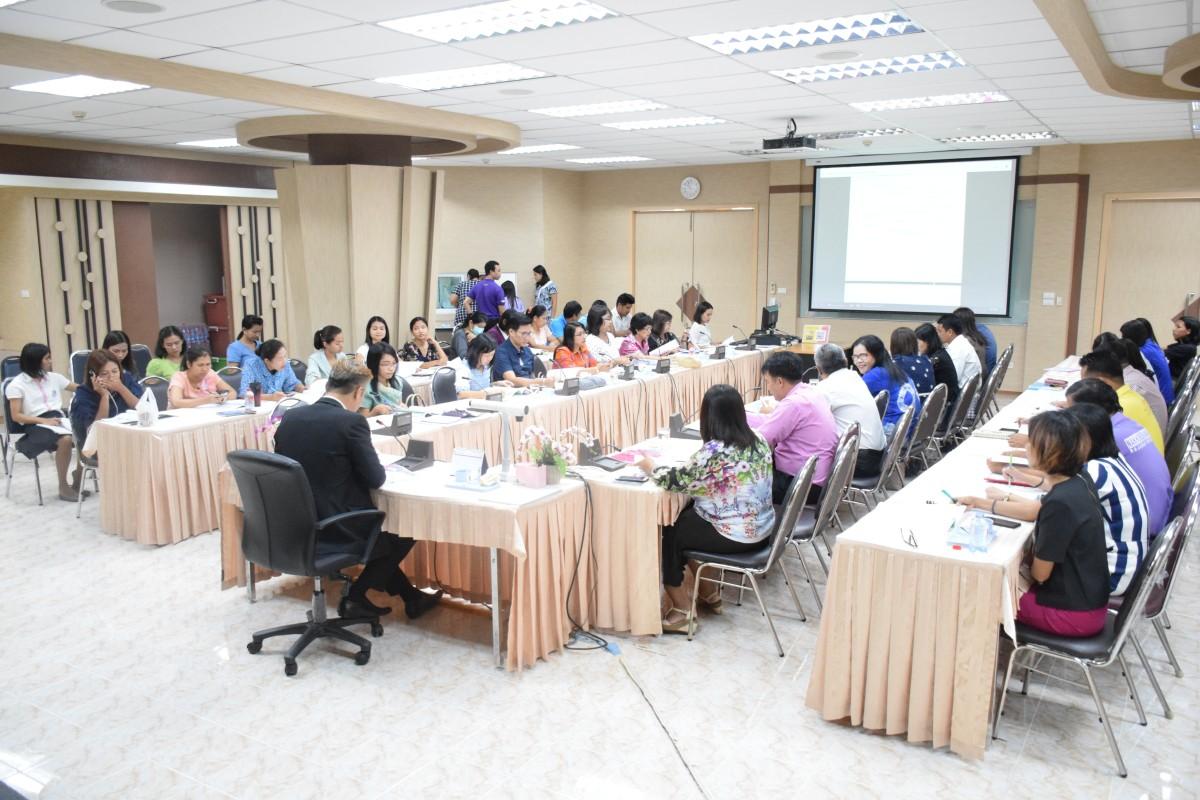 มรภ.นศ. จัดการประชุมการจัดทำรายงานการประเมินคุณธรรมและความโปร่งใส (ITA)-2
