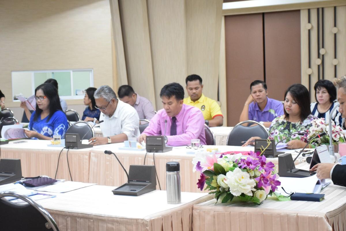 มรภ.นศ. จัดการประชุมการจัดทำรายงานการประเมินคุณธรรมและความโปร่งใส (ITA)-3