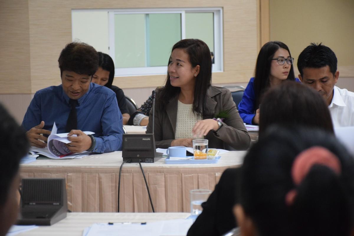 มรภ.นศ. จัดการประชุมการจัดทำรายงานการประเมินคุณธรรมและความโปร่งใส (ITA)-4