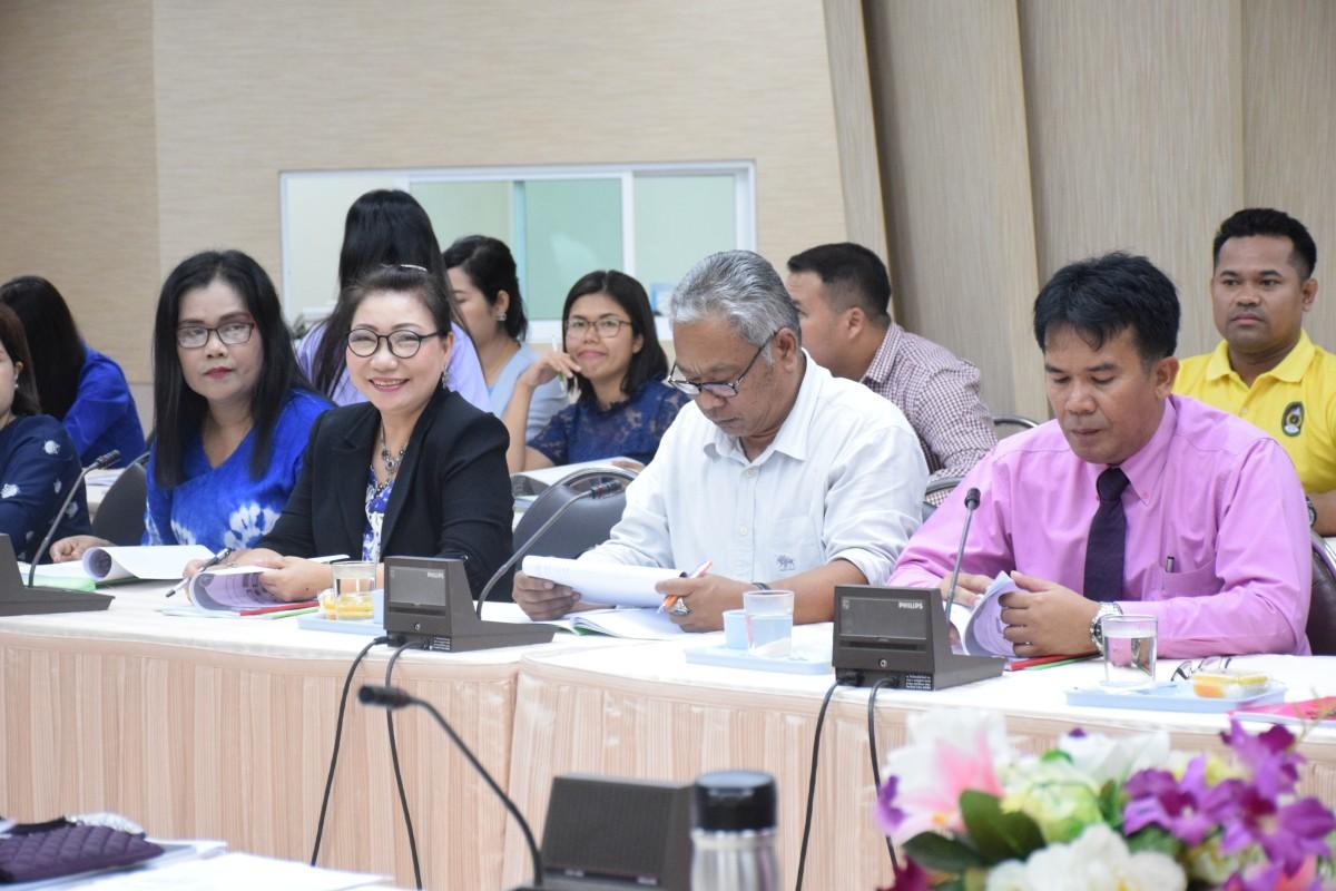มรภ.นศ. จัดการประชุมการจัดทำรายงานการประเมินคุณธรรมและความโปร่งใส (ITA)-6