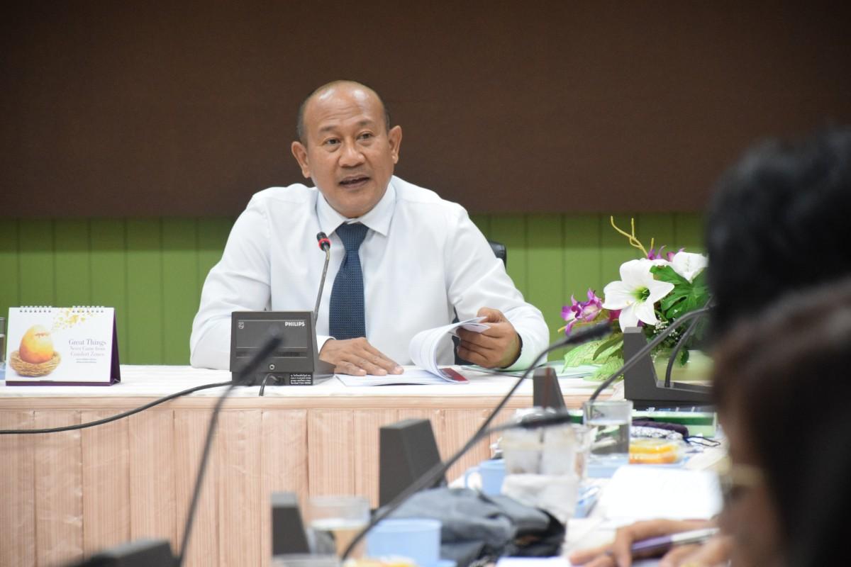 มรภ.นศ. จัดการประชุมการจัดทำรายงานการประเมินคุณธรรมและความโปร่งใส (ITA)-1
