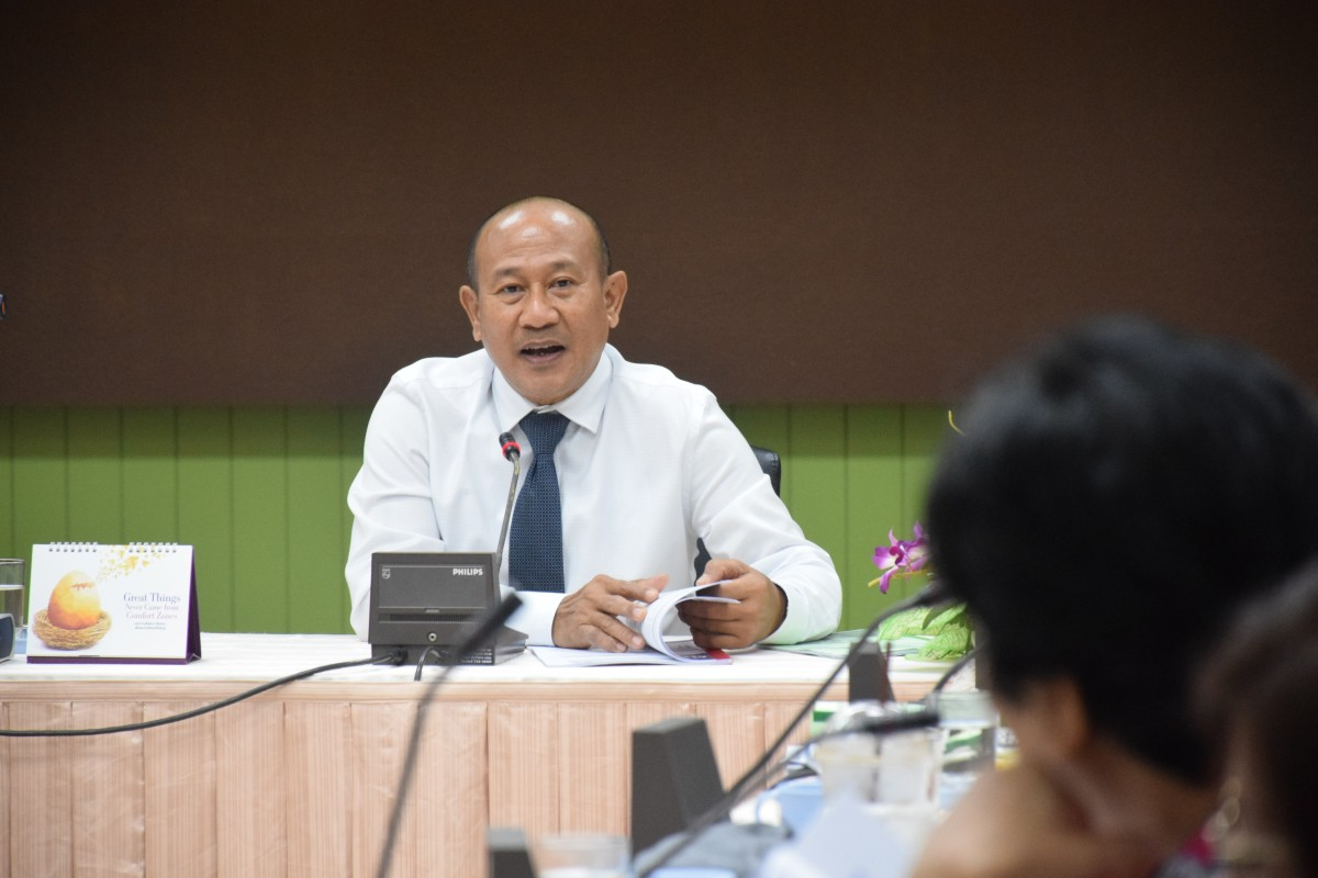 มรภ.นศ. จัดการประชุมการจัดทำรายงานการประเมินคุณธรรมและความโปร่งใส (ITA)-7
