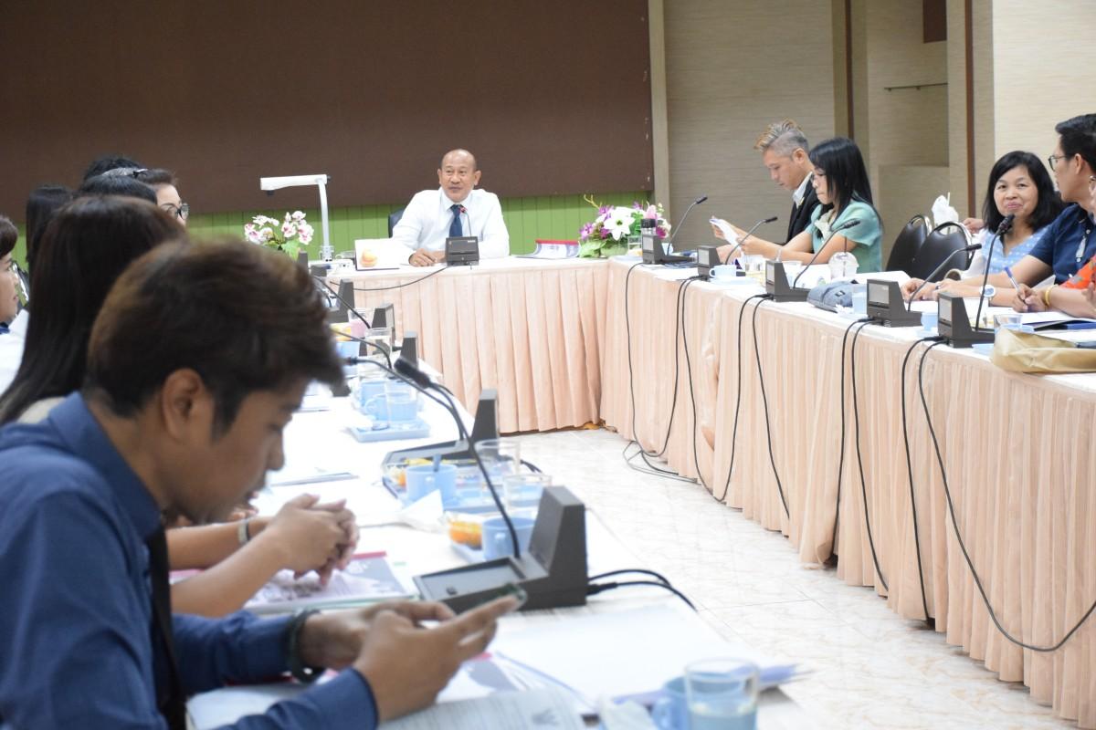 มรภ.นศ. จัดการประชุมการจัดทำรายงานการประเมินคุณธรรมและความโปร่งใส (ITA)-8