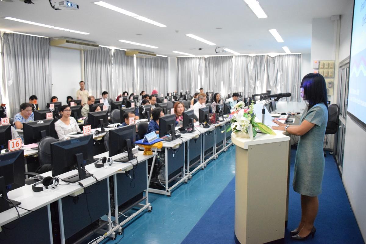 ส่วนมาตรฐานฯ จัดอบรมเชิงปฏิบัติการการใช้งานระบบฐานข้อมูลด้านการประกันคุณภาพ (CHE QA Online) ประจำปีการศึกษา 2561-9