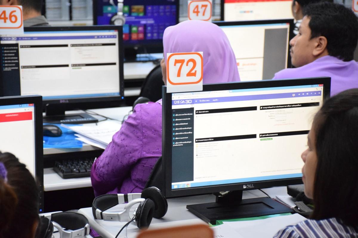 ส่วนมาตรฐานฯ จัดอบรมเชิงปฏิบัติการการใช้งานระบบฐานข้อมูลด้านการประกันคุณภาพ (CHE QA Online) ประจำปีการศึกษา 2561-8