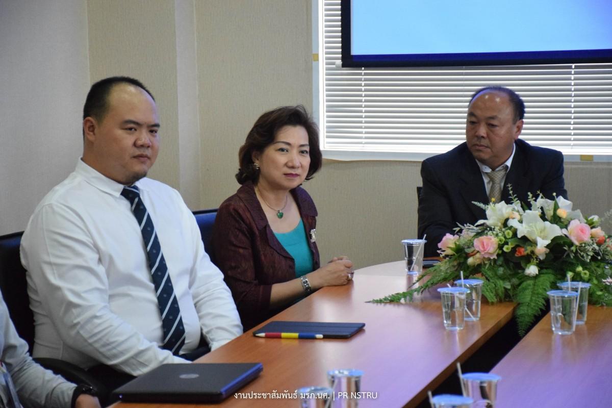 ราชภัฏนครฯ MOU การเรียนการสอนและการวิจัยกับ บ.สุราษฎร์ปิยะ นิสันนครศรีธรรมราช-2