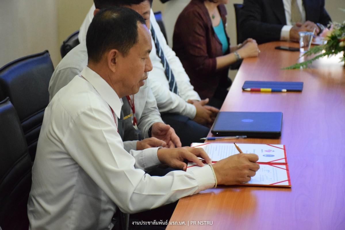ราชภัฏนครฯ MOU การเรียนการสอนและการวิจัยกับ บ.สุราษฎร์ปิยะ นิสันนครศรีธรรมราช-8