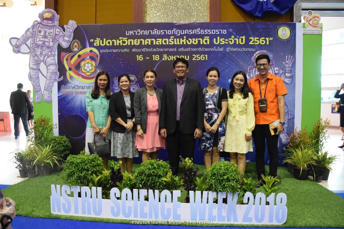 ราชภัฏนครฯ เปิดนิทรรศการสัปดาห์วิทยาศาสตร์แห่งชาติ 2561-6
