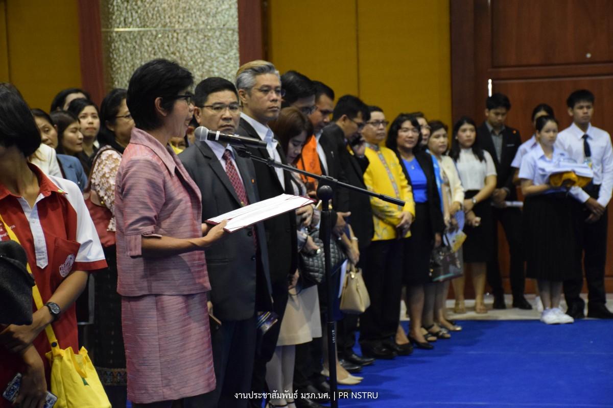 ราชภัฏนครฯ เปิดนิทรรศการสัปดาห์วิทยาศาสตร์แห่งชาติ 2561-10