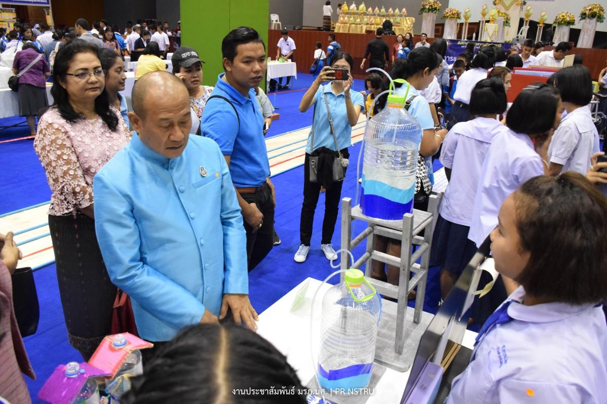 ราชภัฏนครฯ เปิดนิทรรศการสัปดาห์วิทยาศาสตร์แห่งชาติ 2561-9