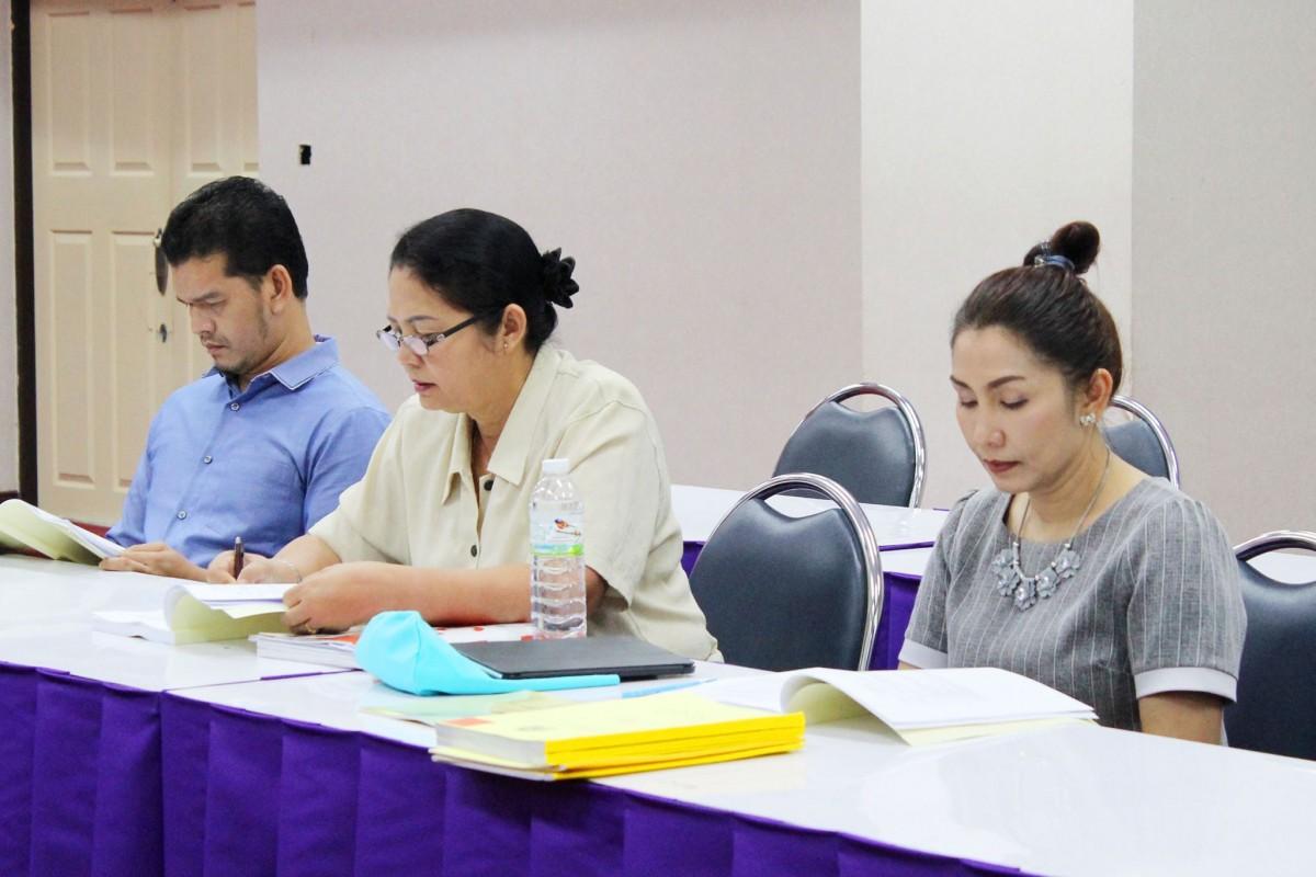 คณะวิทย์ฯ รับการตรวจประกันระดับคณะ ปีการศึกษา 2560-8