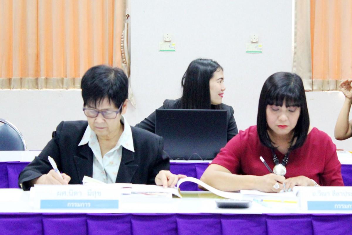 คณะวิทย์ฯ รับการตรวจประกันระดับคณะ ปีการศึกษา 2560-2