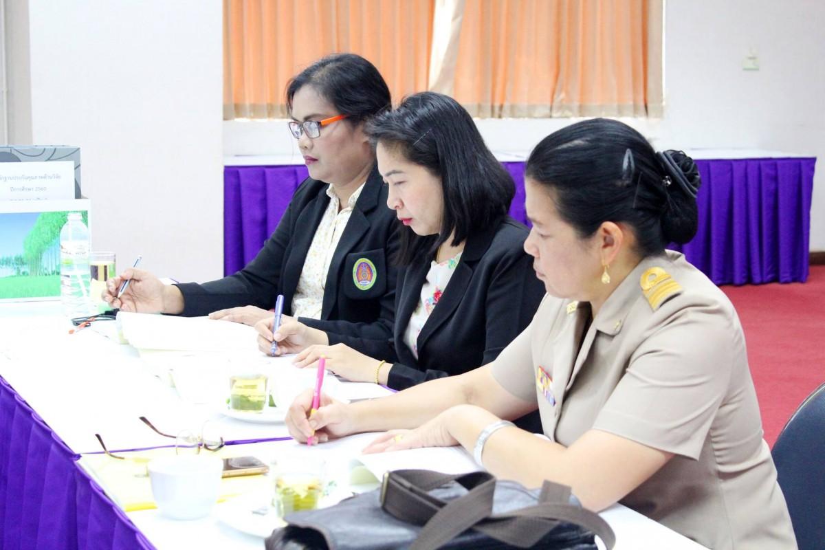 คณะวิทย์ฯ รับการตรวจประกันระดับคณะ ปีการศึกษา 2560-3