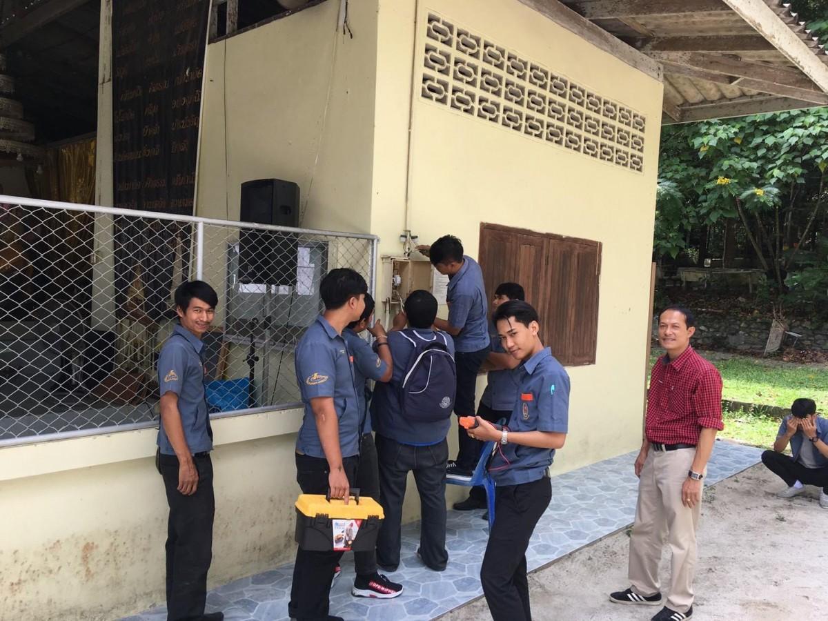 นักศึกษาสาขาวิศวกรรมไฟฟ้า จิตอาสาซ่อมแซมระบบไฟฟ้าวัดวิทยาลัยครูรังสรรค์-4