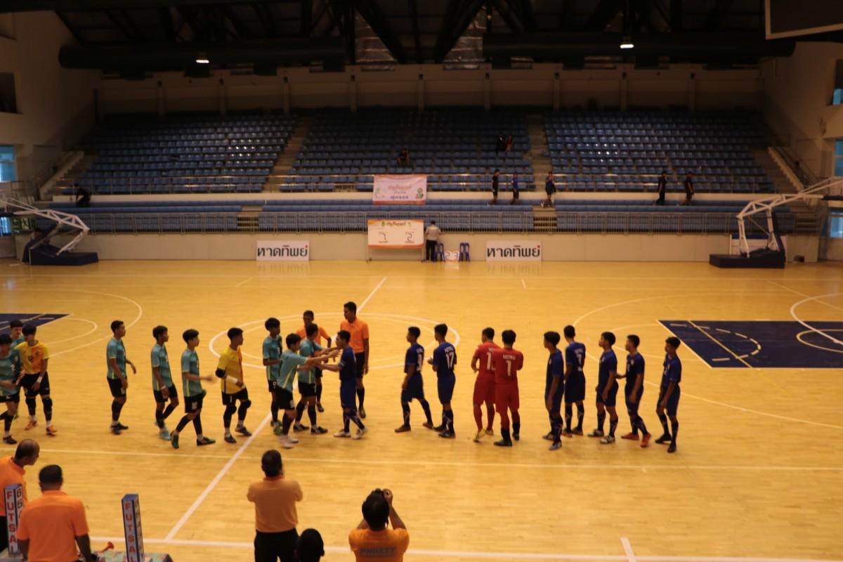 """รายงานผลการแข่งขันกีฬามหาวิทยาลัยแห่งประเทศไทย ครั้งที่ 46 รอบคัดเลือกกลุ่มภาคใต้ """"สารสินเกมส์"""" ประจำวันที่ 13 พฤศจิกายน 2561-9"""