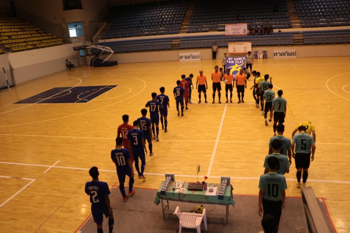 """รายงานผลการแข่งขันกีฬามหาวิทยาลัยแห่งประเทศไทย ครั้งที่ 46 รอบคัดเลือกกลุ่มภาคใต้ """"สารสินเกมส์"""" ประจำวันที่ 13 พฤศจิกายน 2561-10"""