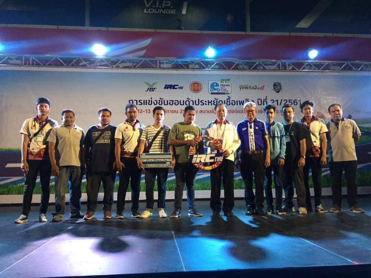 วิศวเครื่องกล  คว้ารางวัลชนะเลิศลำดับที่ 5 การแข่งขัน Honda ECO Mileage Challenge ปีที่ 21 ประจำปี พ.ศ. 2561-4