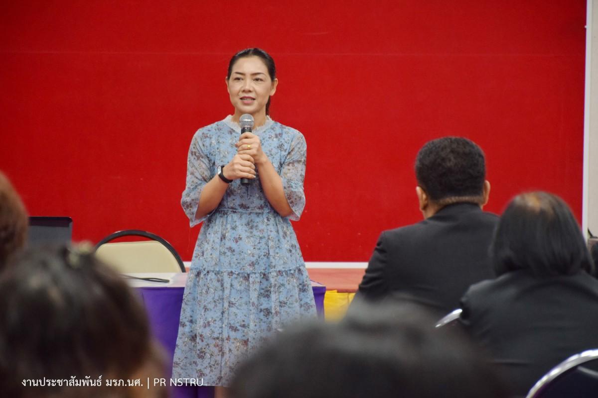 ราชภัฏนครฯ จัดประชุมสัมมนาครูแนะแนวการศึกษาต่อ ปีการศึกษา 2562-10