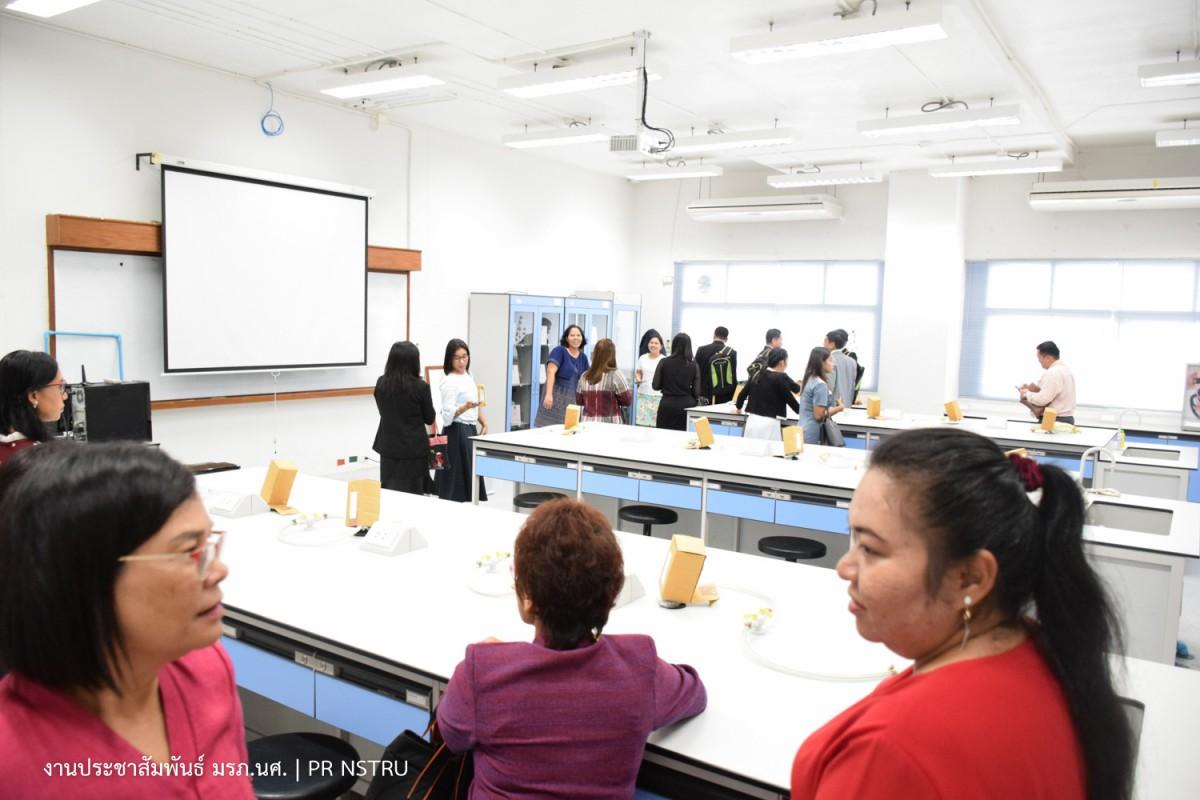 ราชภัฏนครฯ จัดประชุมสัมมนาครูแนะแนวการศึกษาต่อ ปีการศึกษา 2562-4