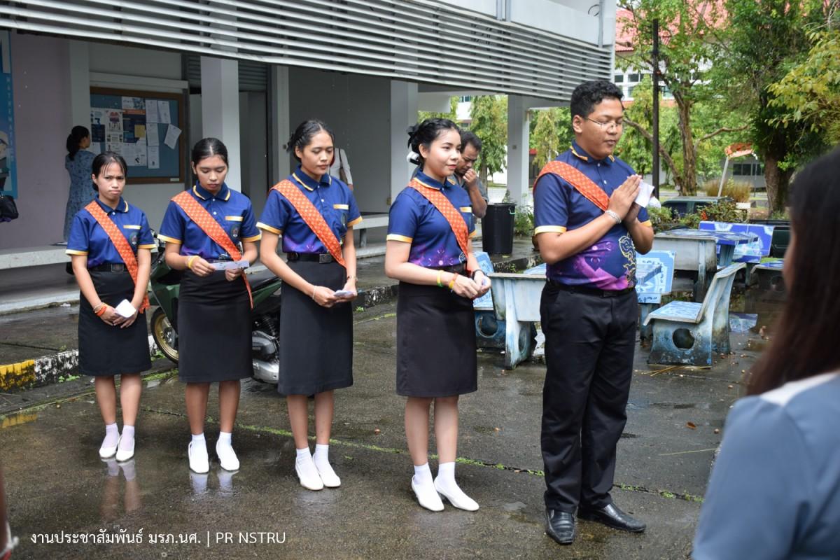 ราชภัฏนครฯ จัดประชุมสัมมนาครูแนะแนวการศึกษาต่อ ปีการศึกษา 2562-3