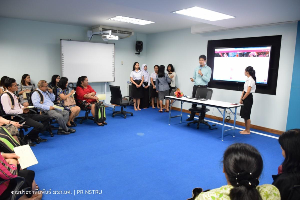 ราชภัฏนครฯ จัดประชุมสัมมนาครูแนะแนวการศึกษาต่อ ปีการศึกษา 2562-0