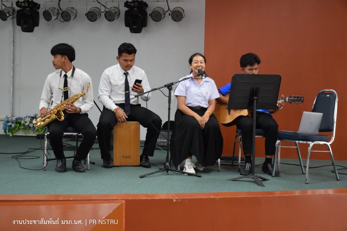 ราชภัฏนครฯ จัดประชุมสัมมนาครูแนะแนวการศึกษาต่อ ปีการศึกษา 2562-6
