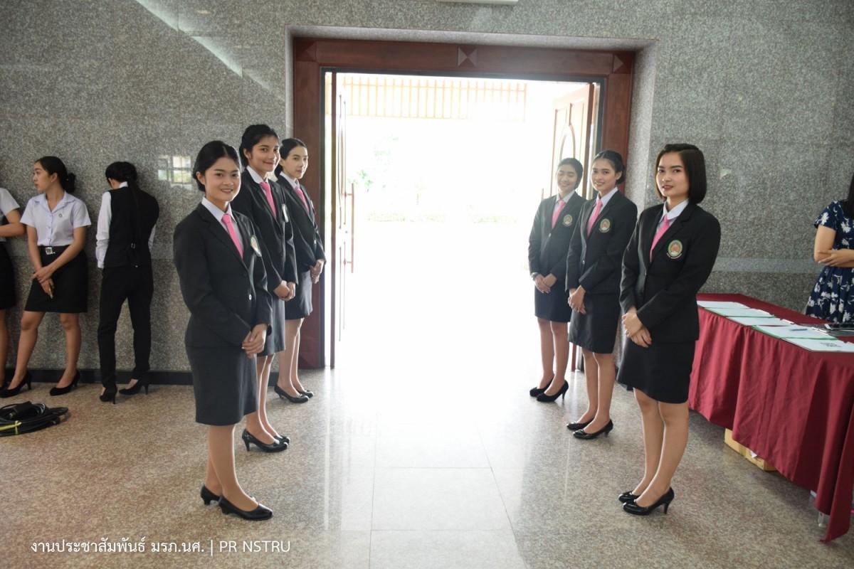 ราชภัฏนครฯ จัดประชุมสัมมนาครูแนะแนวการศึกษาต่อ ปีการศึกษา 2562-7