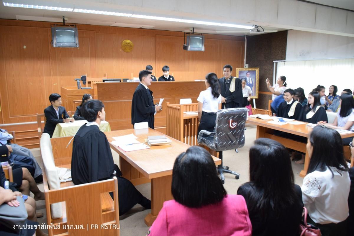 ราชภัฏนครฯ จัดประชุมสัมมนาครูแนะแนวการศึกษาต่อ ปีการศึกษา 2562-8
