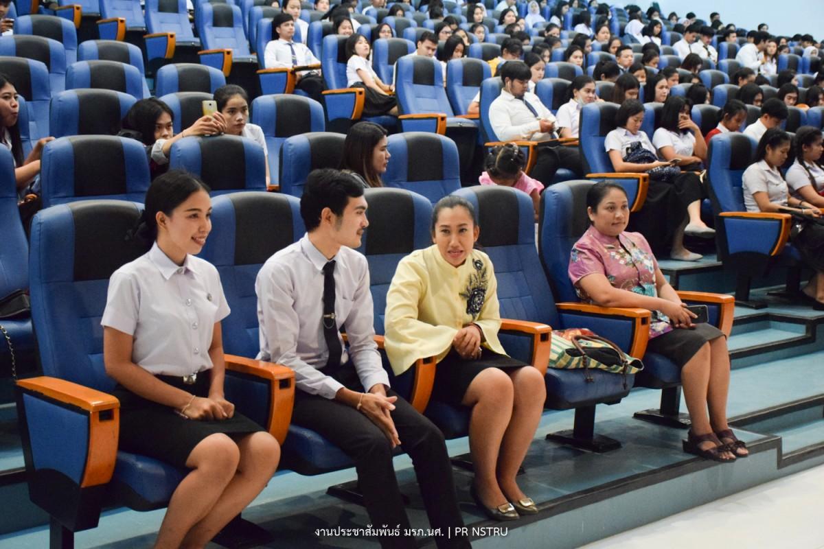 คณะมนุษย์ฯ จัดกิจกรรมพัฒนาอัตลักษณ์นักศึกษา สู่นักคิด นักปฏิบัติ จิตสาธารณะ-9