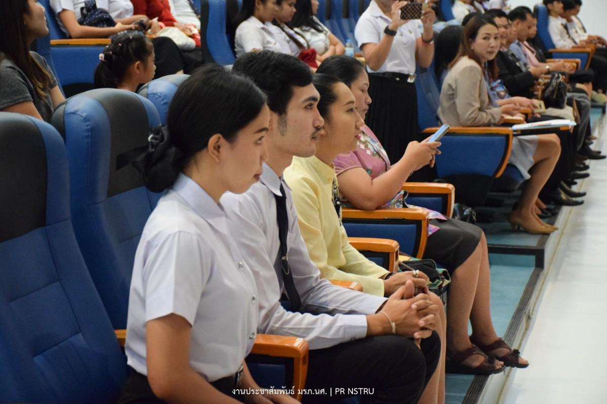 คณะมนุษย์ฯ จัดกิจกรรมพัฒนาอัตลักษณ์นักศึกษา สู่นักคิด นักปฏิบัติ จิตสาธารณะ-5