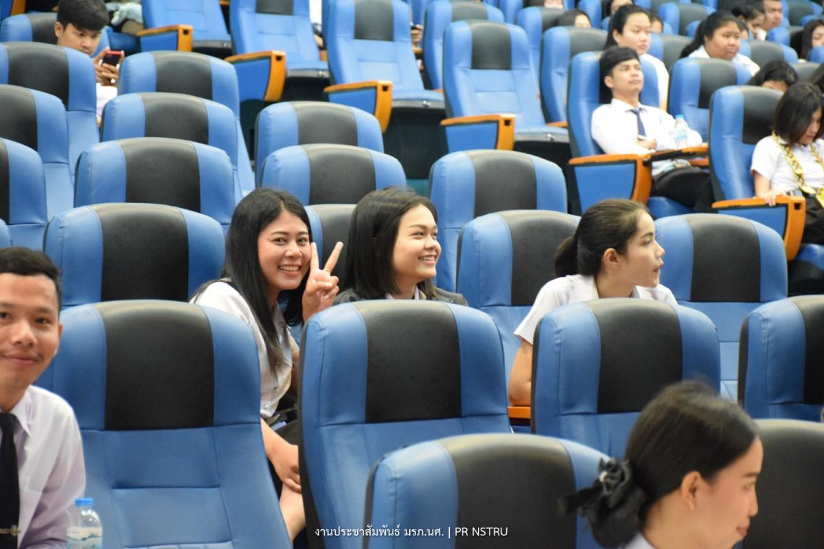 คณะมนุษย์ฯ จัดกิจกรรมพัฒนาอัตลักษณ์นักศึกษา สู่นักคิด นักปฏิบัติ จิตสาธารณะ-3