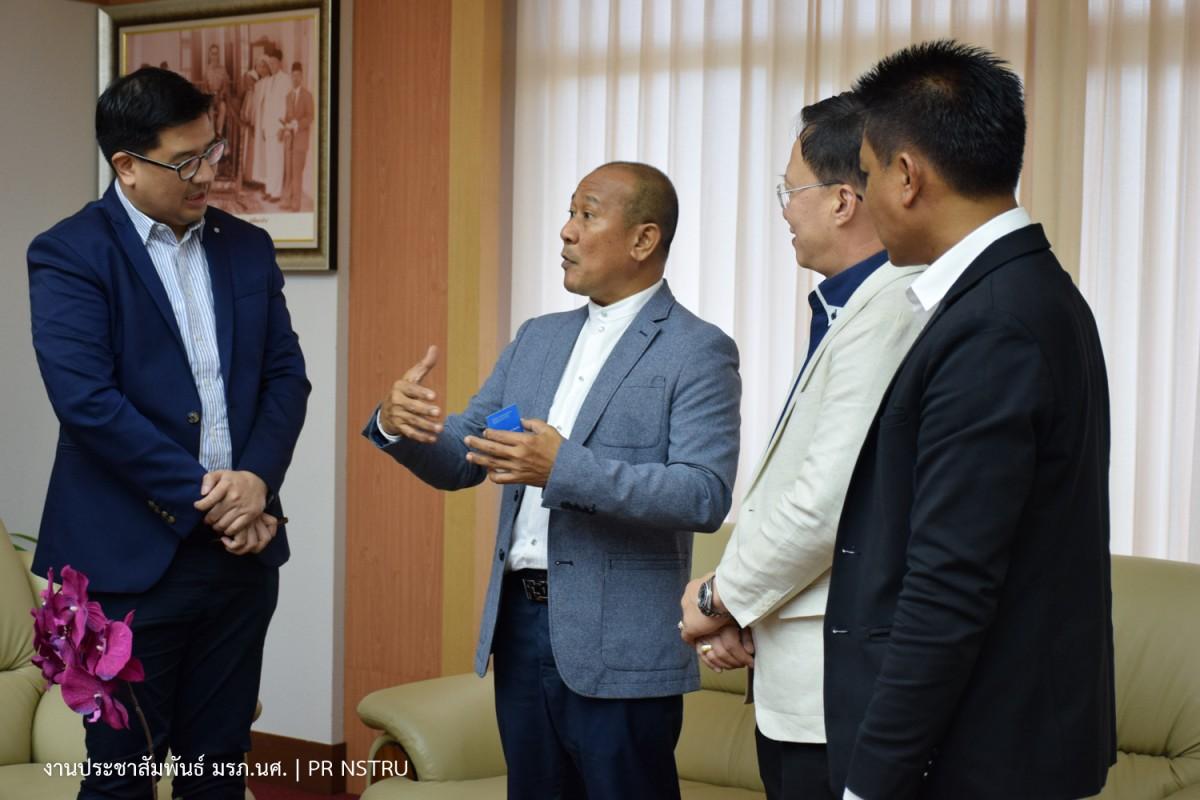 ผู้บริหาร ม.ราชภัฏนครฯ และ ตัวแทนจากธนาคารกรุงไทย ร่วมประชุมขับเคลื่อนโครงการ Smart University-9