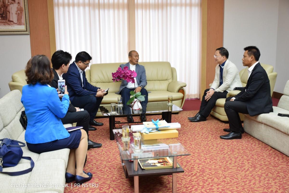 ผู้บริหาร ม.ราชภัฏนครฯ และ ตัวแทนจากธนาคารกรุงไทย ร่วมประชุมขับเคลื่อนโครงการ Smart University-11
