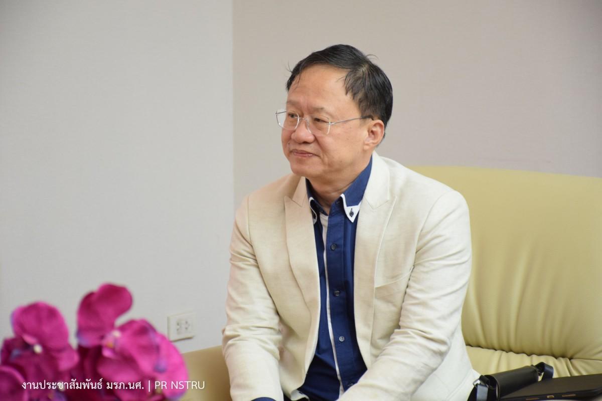 ผู้บริหาร ม.ราชภัฏนครฯ และ ตัวแทนจากธนาคารกรุงไทย ร่วมประชุมขับเคลื่อนโครงการ Smart University-4