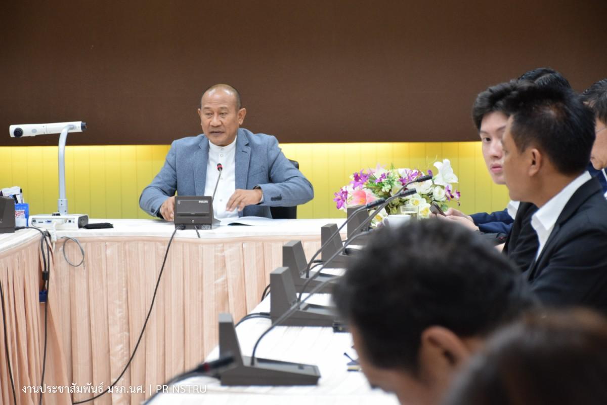 ผู้บริหาร ม.ราชภัฏนครฯ และ ตัวแทนจากธนาคารกรุงไทย ร่วมประชุมขับเคลื่อนโครงการ Smart University-2