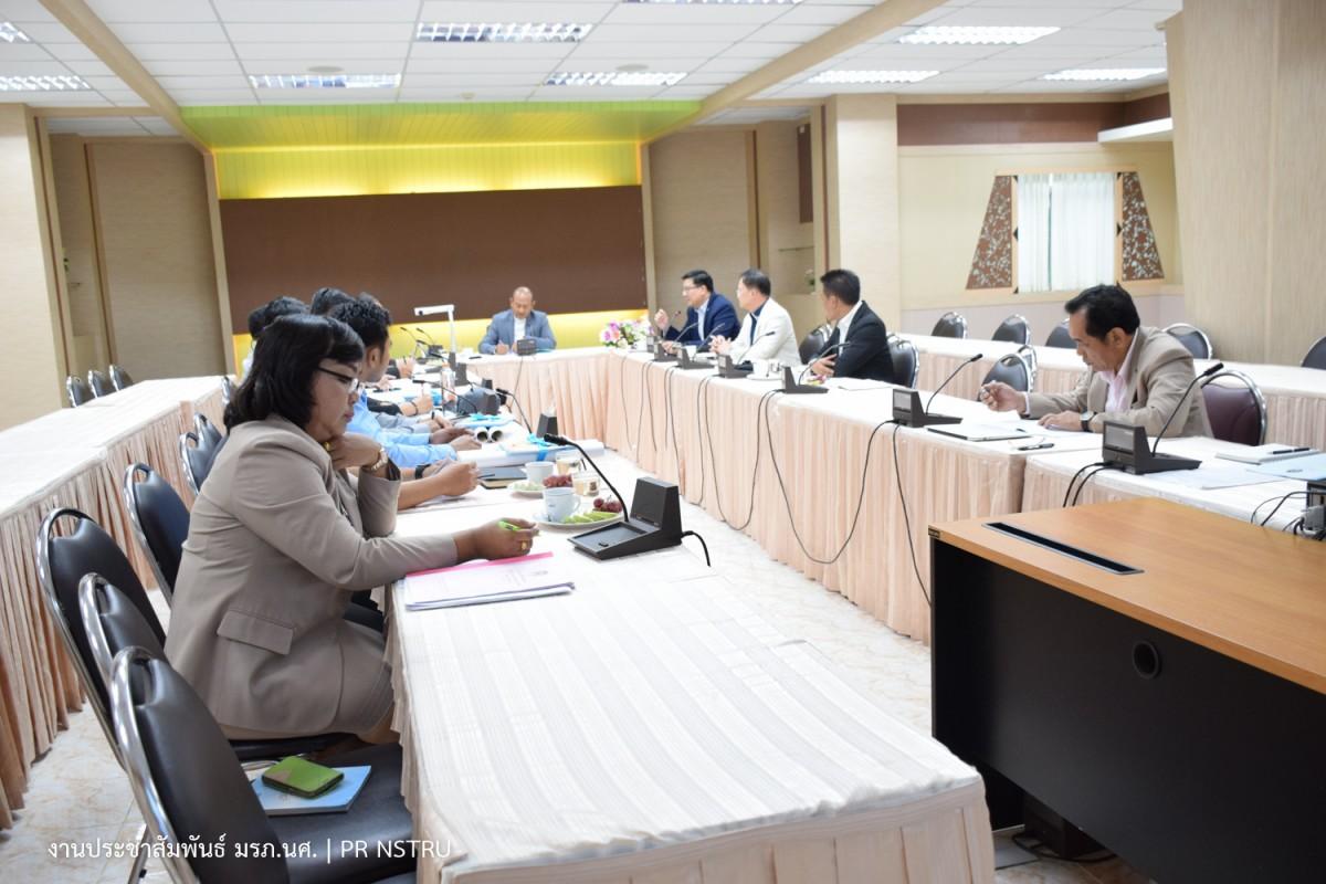 ผู้บริหาร ม.ราชภัฏนครฯ และ ตัวแทนจากธนาคารกรุงไทย ร่วมประชุมขับเคลื่อนโครงการ Smart University-10