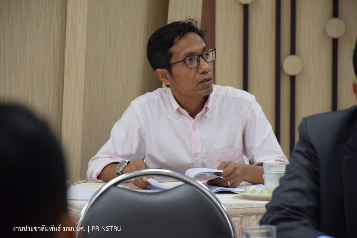 ผู้บริหาร ม.ราชภัฏนครฯ และ ตัวแทนจากธนาคารกรุงไทย ร่วมประชุมขับเคลื่อนโครงการ Smart University-6