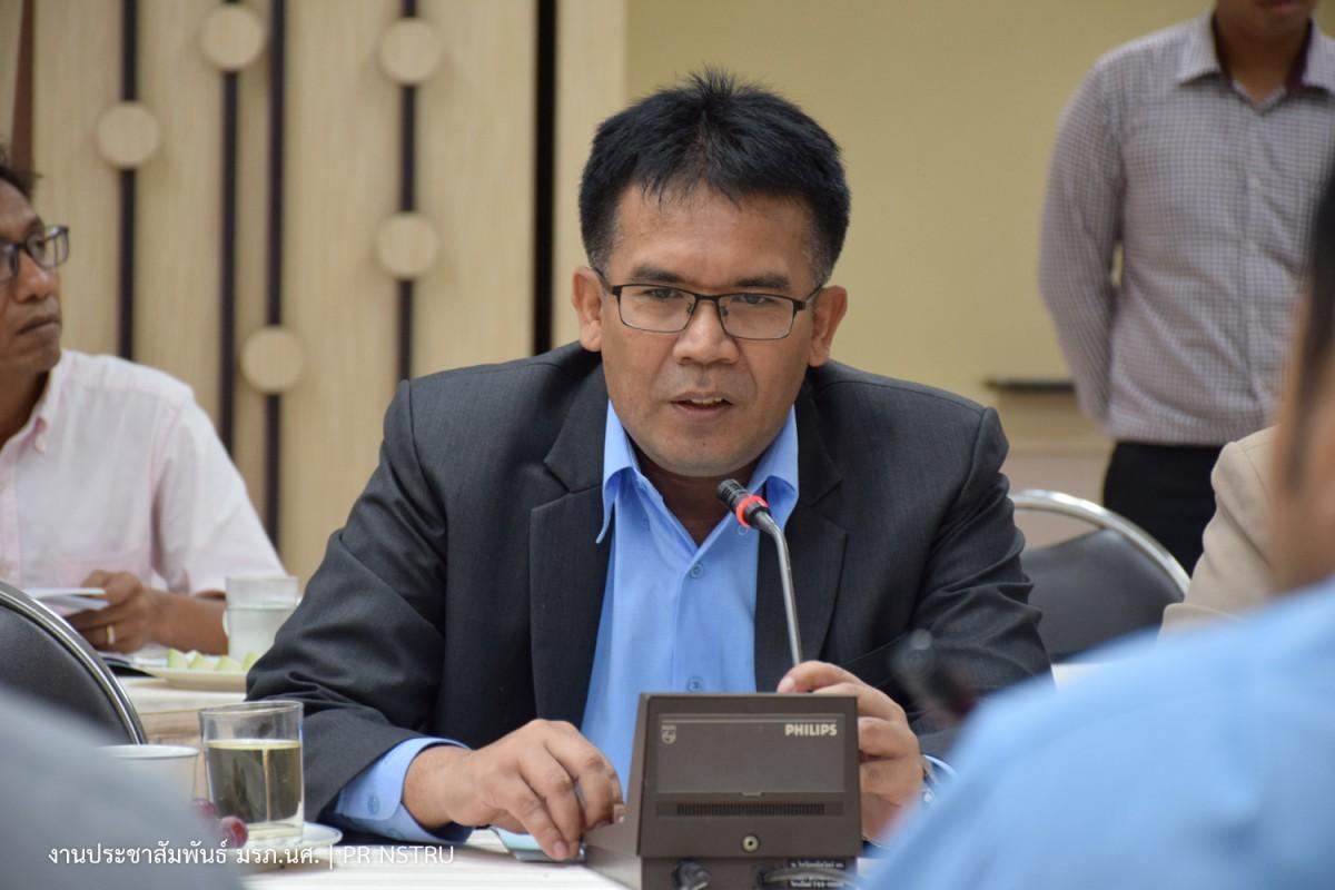 ผู้บริหาร ม.ราชภัฏนครฯ และ ตัวแทนจากธนาคารกรุงไทย ร่วมประชุมขับเคลื่อนโครงการ Smart University-8