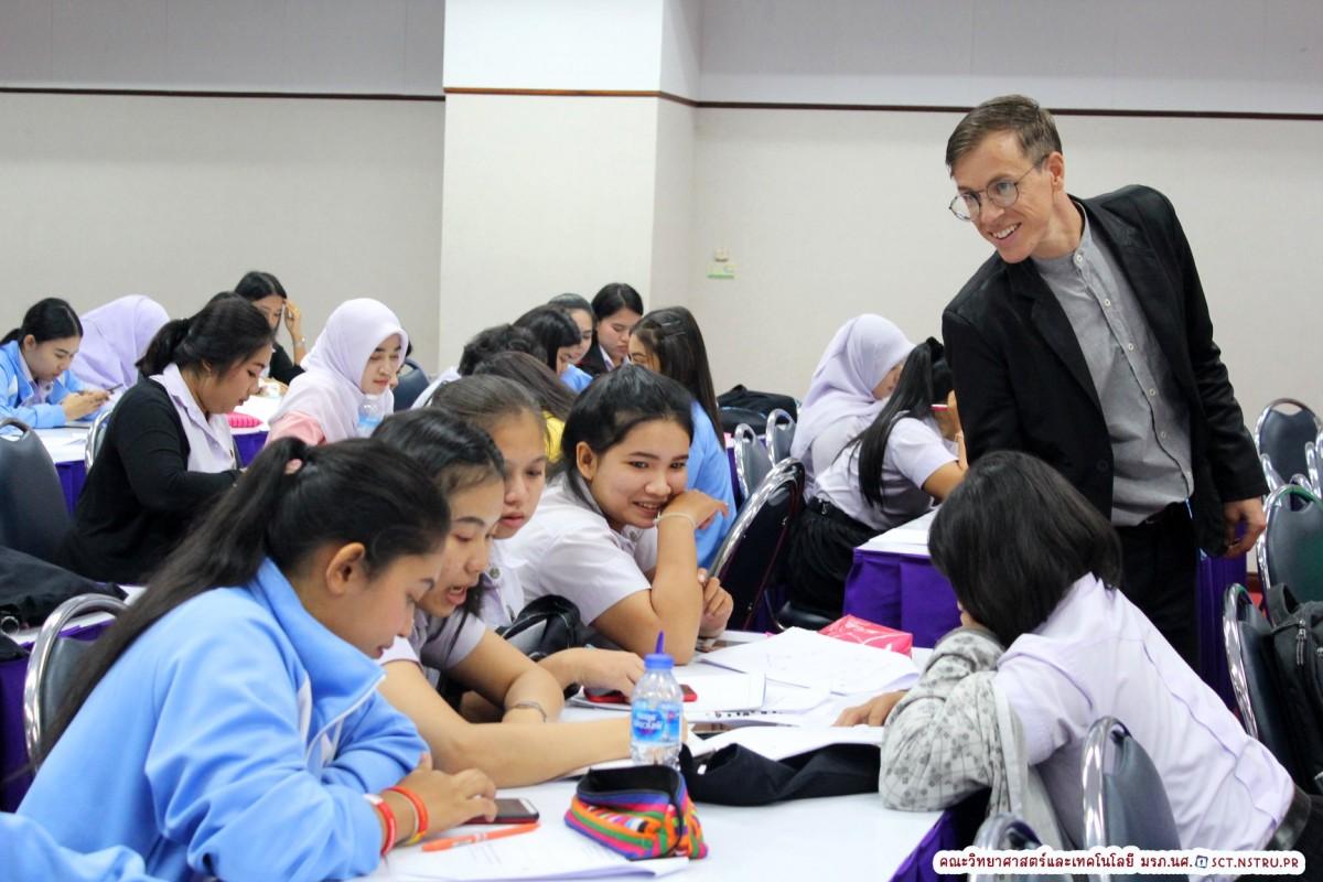 คณะวิทยาศาสตร์และเทคโนโลยี อบรมการนำเสนองานวิจัยเป็นภาษาอังกฤษ-6