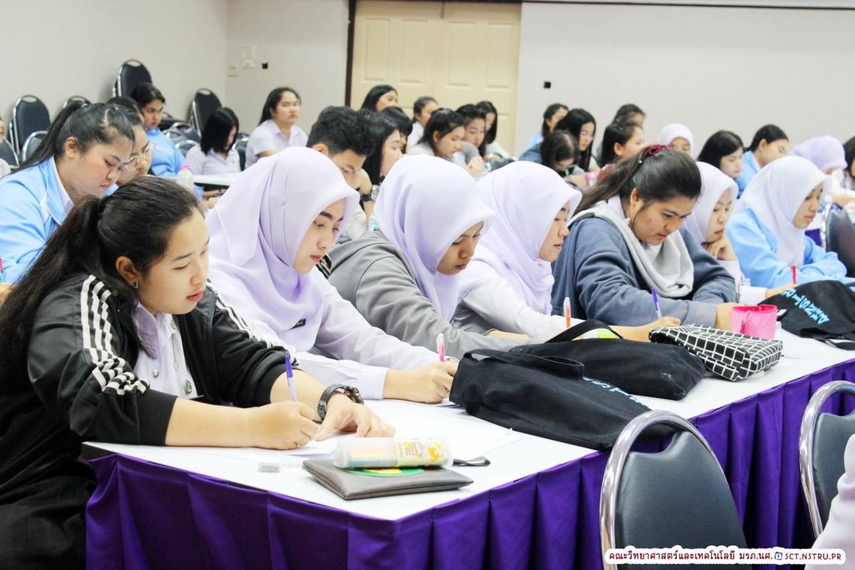 คณะวิทยาศาสตร์และเทคโนโลยี อบรมการนำเสนองานวิจัยเป็นภาษาอังกฤษ-2
