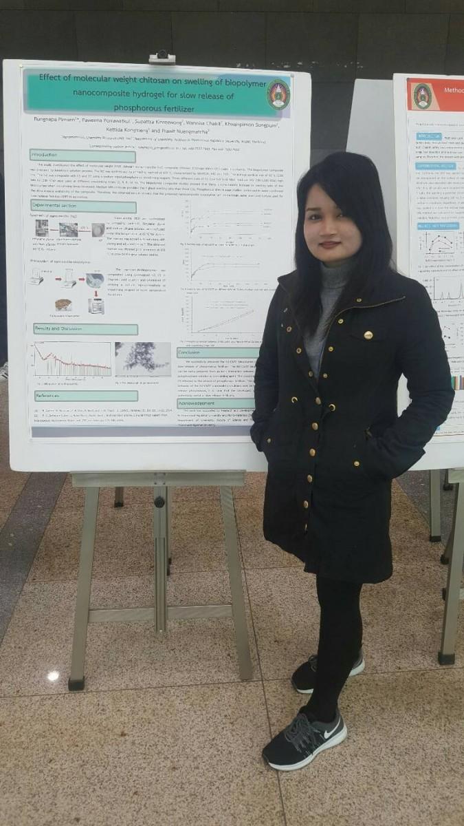 น.ศ. และคณาจารย์สาขาวิชาเคมี ที่ได้รับรางวัล Excellent Poster Award จากการนำเสนอผลงานวิจัยในการประชุมระดับนานาชาติ The 12th International Conference on Multi-Functional Materials and Applications ณ Inha University ประเทศเกาหลี-1