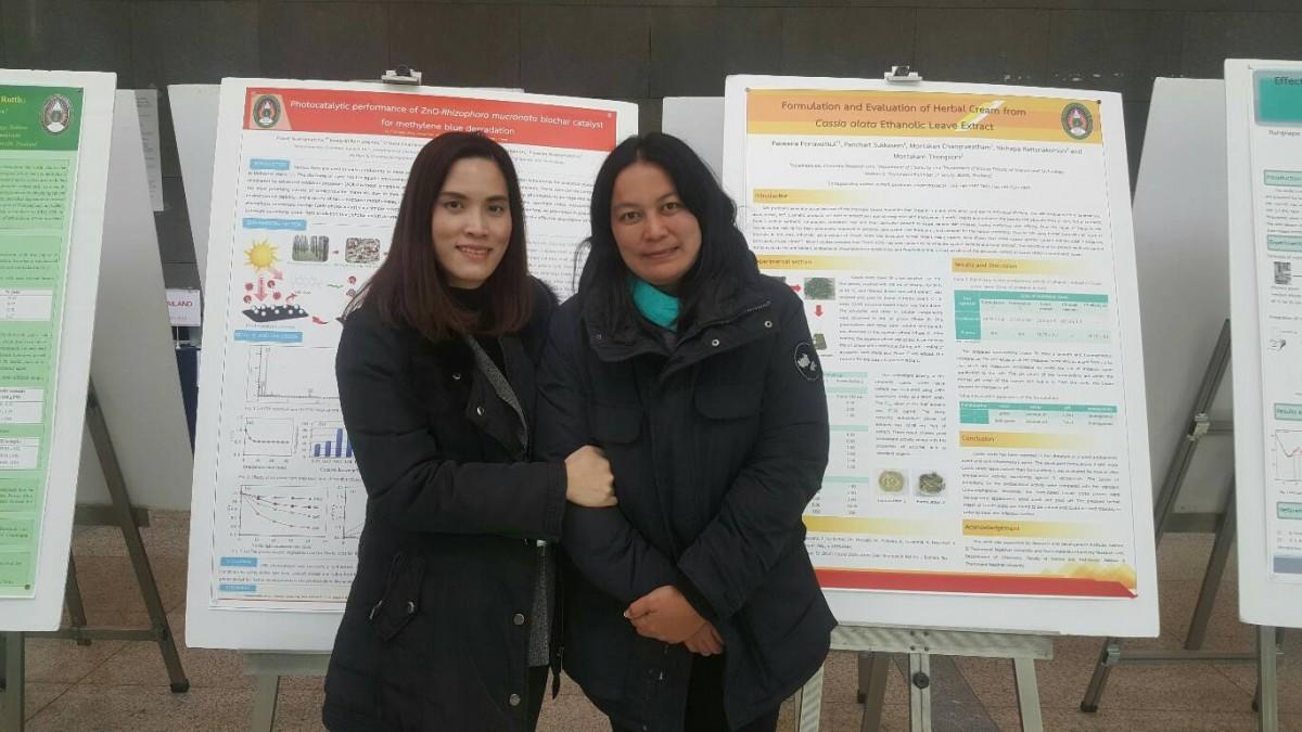 น.ศ. และคณาจารย์สาขาวิชาเคมี ที่ได้รับรางวัล Excellent Poster Award จากการนำเสนอผลงานวิจัยในการประชุมระดับนานาชาติ The 12th International Conference on Multi-Functional Materials and Applications ณ Inha University ประเทศเกาหลี-4