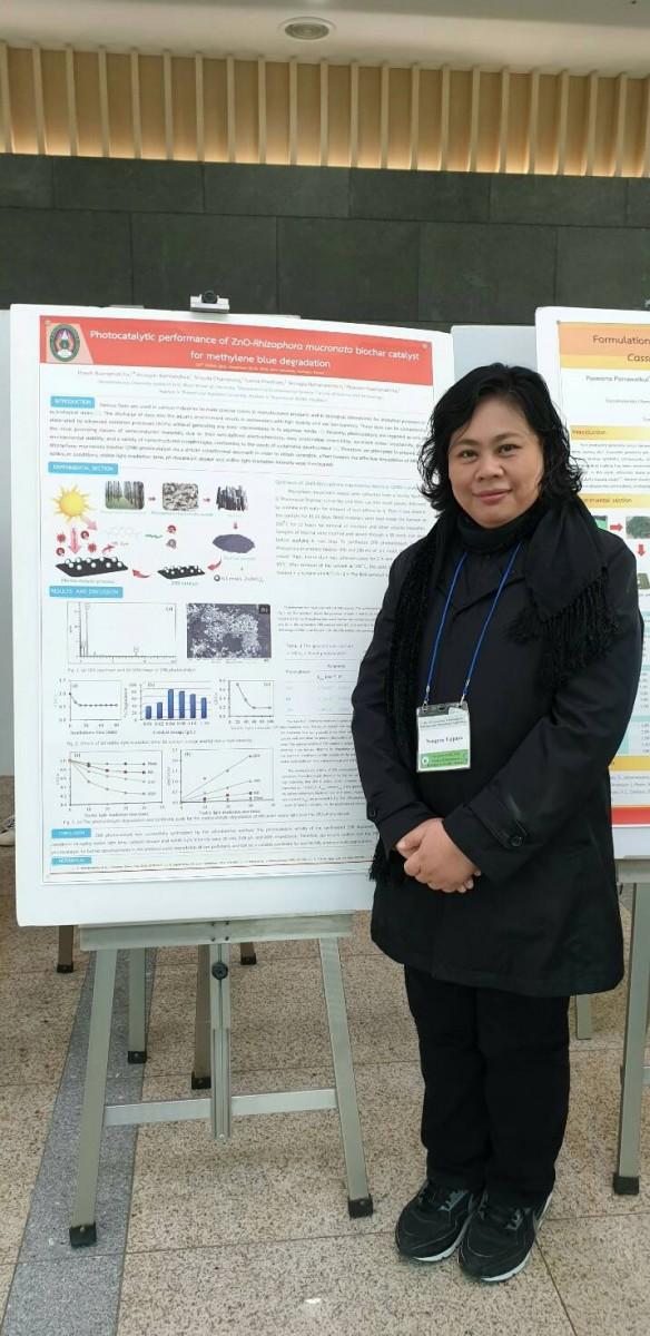 น.ศ. และคณาจารย์สาขาวิชาเคมี ที่ได้รับรางวัล Excellent Poster Award จากการนำเสนอผลงานวิจัยในการประชุมระดับนานาชาติ The 12th International Conference on Multi-Functional Materials and Applications ณ Inha University ประเทศเกาหลี-3