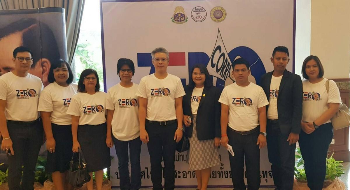 มรภ. นศ. ร่วมกิจกรรมวันต่อต้านคอร์รัปชันสากล (ประเทศไทย) จังหวัดนครศรีธรรมราช-2