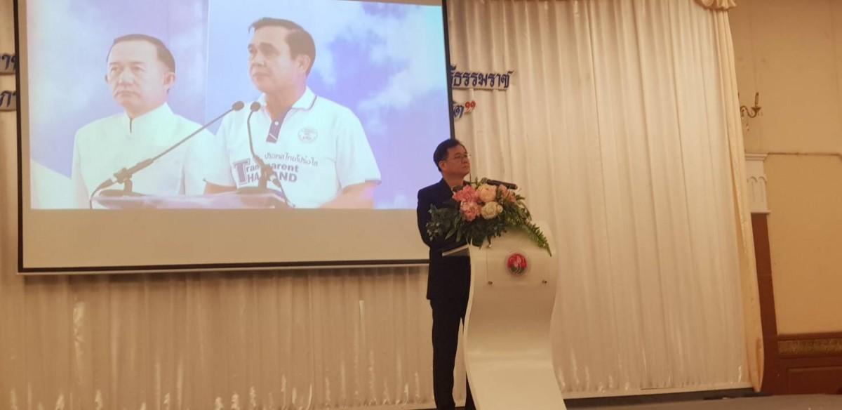 มรภ. นศ. ร่วมกิจกรรมวันต่อต้านคอร์รัปชันสากล (ประเทศไทย) จังหวัดนครศรีธรรมราช-5