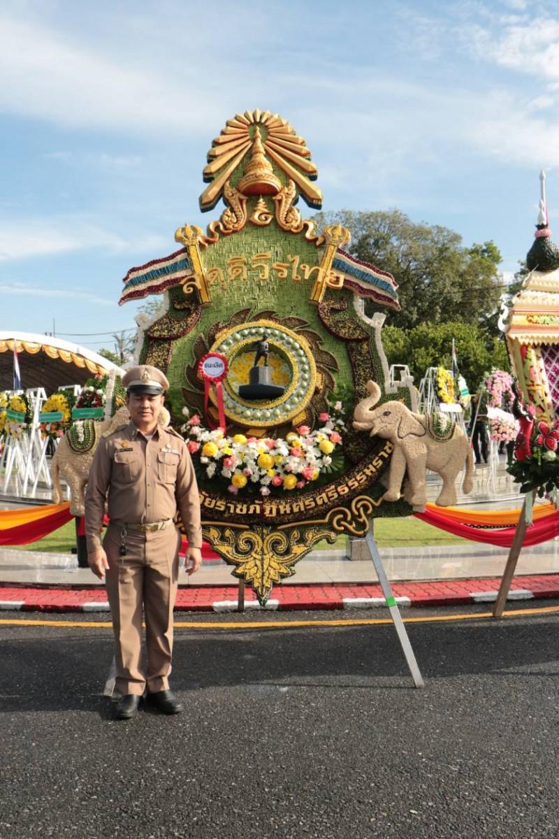 ม.ราชภัฏนครฯ ร่วมพิธีวันวีรไทย และคว้ารางวัลชนะเลิศพวงมาลา ประเภทสวยงาม ประจำปี 2561-6