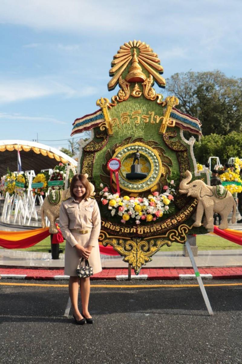 ม.ราชภัฏนครฯ ร่วมพิธีวันวีรไทย และคว้ารางวัลชนะเลิศพวงมาลา ประเภทสวยงาม ประจำปี 2561-10