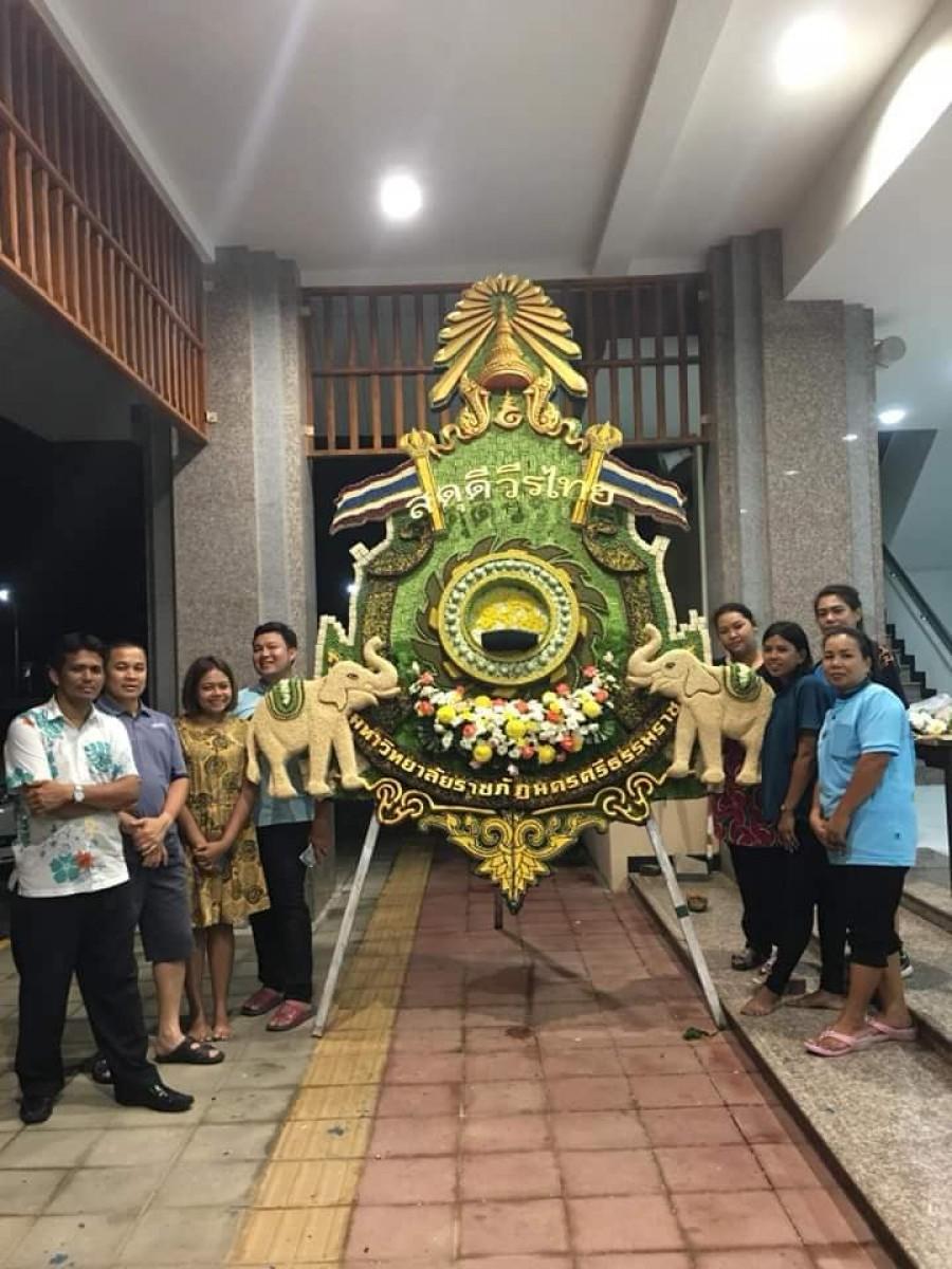 ม.ราชภัฏนครฯ ร่วมพิธีวันวีรไทย และคว้ารางวัลชนะเลิศพวงมาลา ประเภทสวยงาม ประจำปี 2561-9