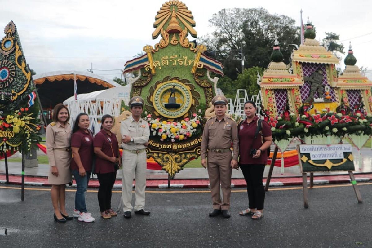 ม.ราชภัฏนครฯ ร่วมพิธีวันวีรไทย และคว้ารางวัลชนะเลิศพวงมาลา ประเภทสวยงาม ประจำปี 2561-5
