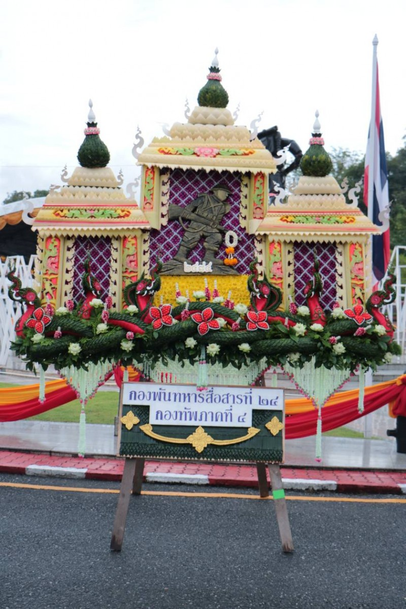 ม.ราชภัฏนครฯ ร่วมพิธีวันวีรไทย และคว้ารางวัลชนะเลิศพวงมาลา ประเภทสวยงาม ประจำปี 2561-8